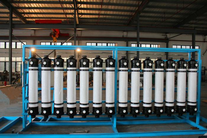 电镀废水处理回用膜法