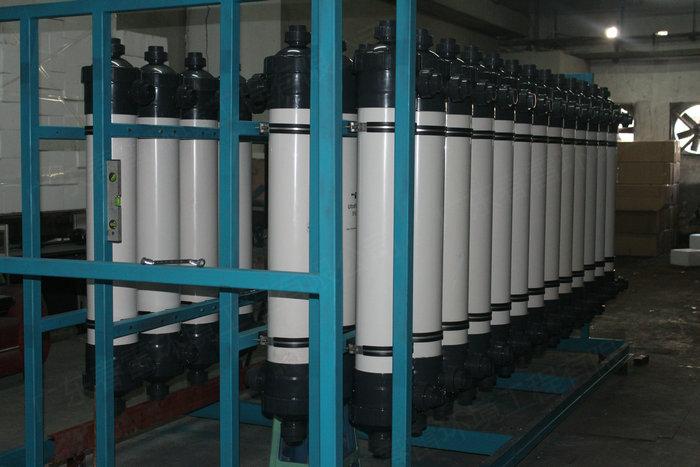 印染废水深度处理回用设备