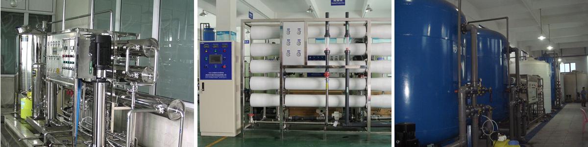 工业纯水(高纯水)制备工程